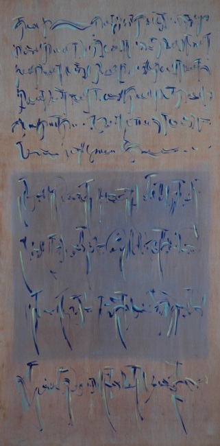 Mark_van_Praagh_Glass_Calligraphy_olieverf_opHout3_2013.jpg